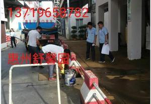 惠州市政管道疏通