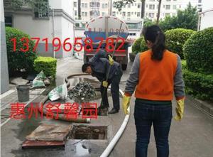 惠州下水道疏通