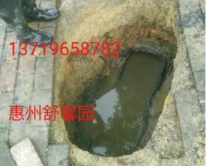 惠州排污管道疏通
